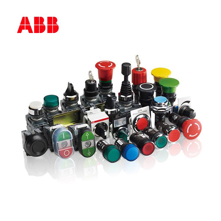 Nút cơ sở mô-đun ABB MCBH-00; 10066456