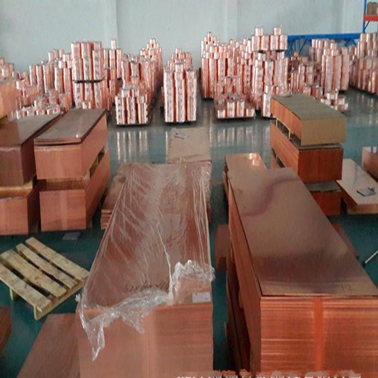 Hợp kim Vonfram đồng chất lượng cao hợp kim vonfram CuW80 và đồng vonfram W70