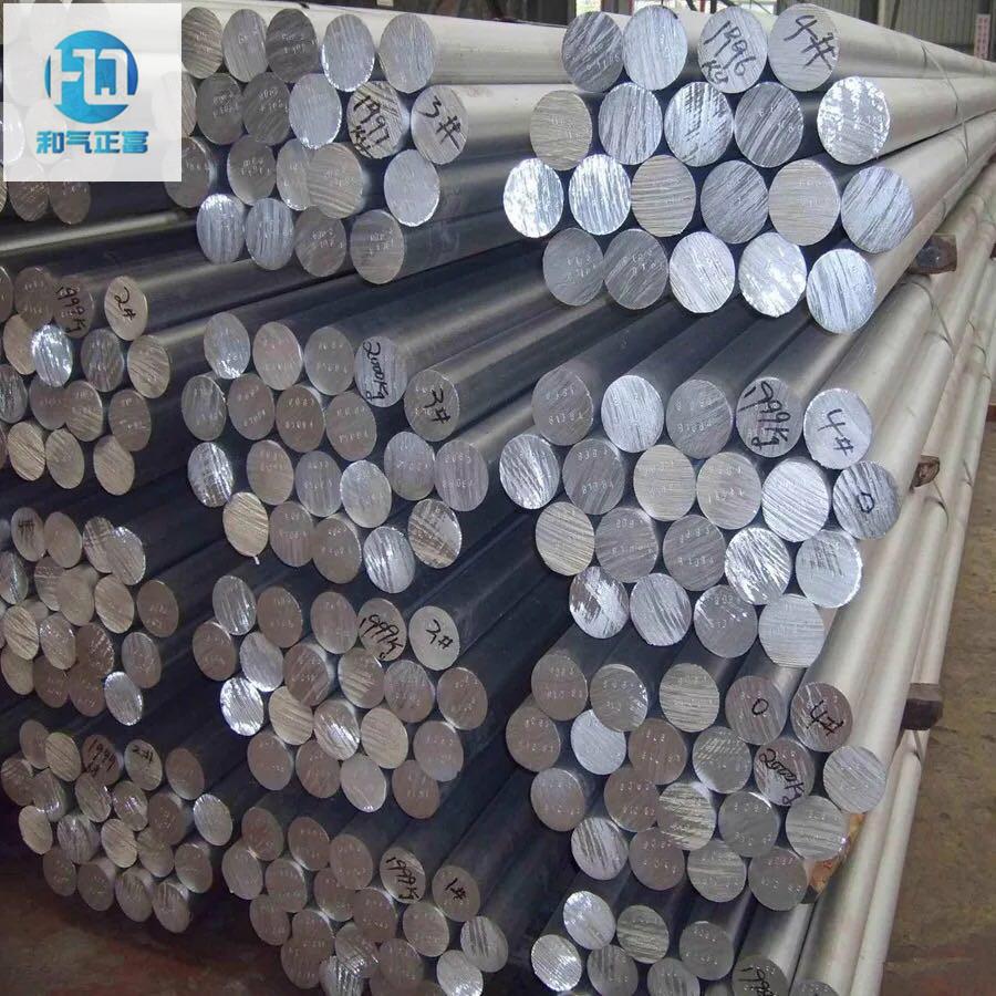Hợp kim Bán nóng kim loại màu kim loại chất lượng đặc biệt nhôm cứng 7075 tấm nhôm hợp kim nhôm 7075