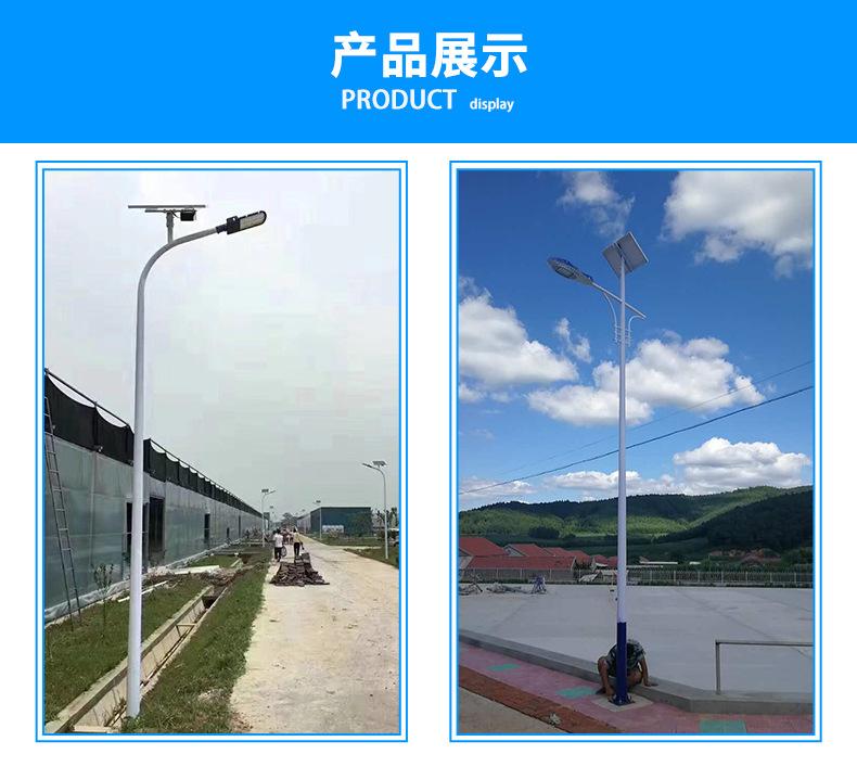 Đèn đường chiếu sáng tích hợp năng lượng mặt trời .