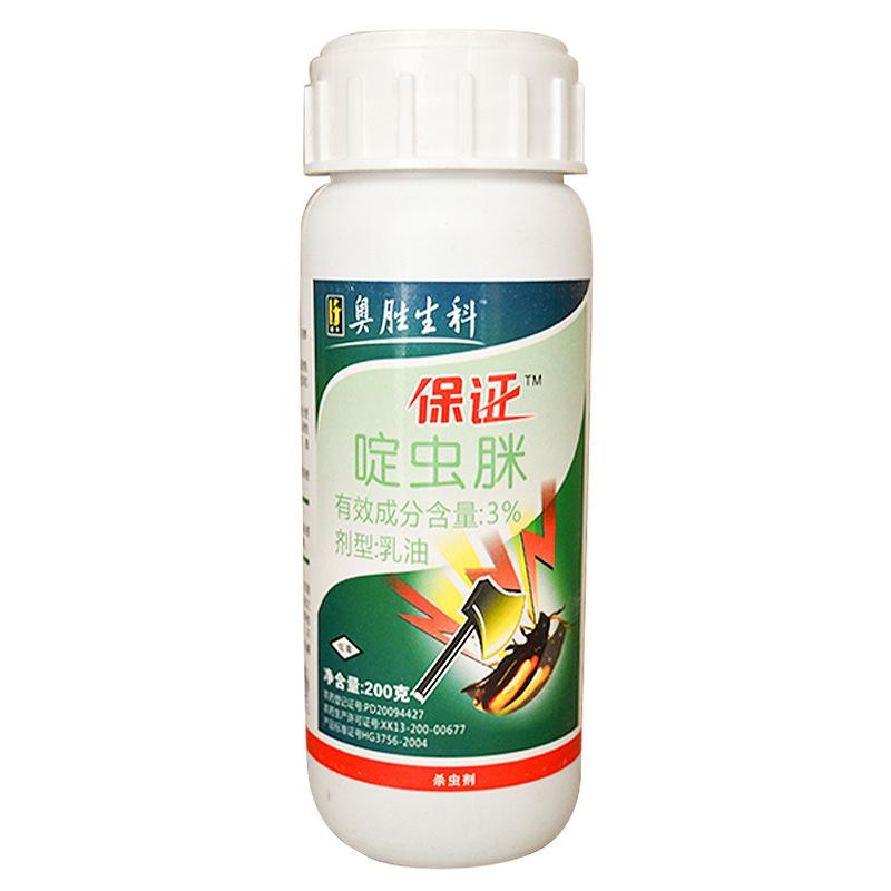 Thuốc trừ sâu 3% acetamiprid cho cây ăn quả mọt cây hoa rau 蓟 ngựa nhảy