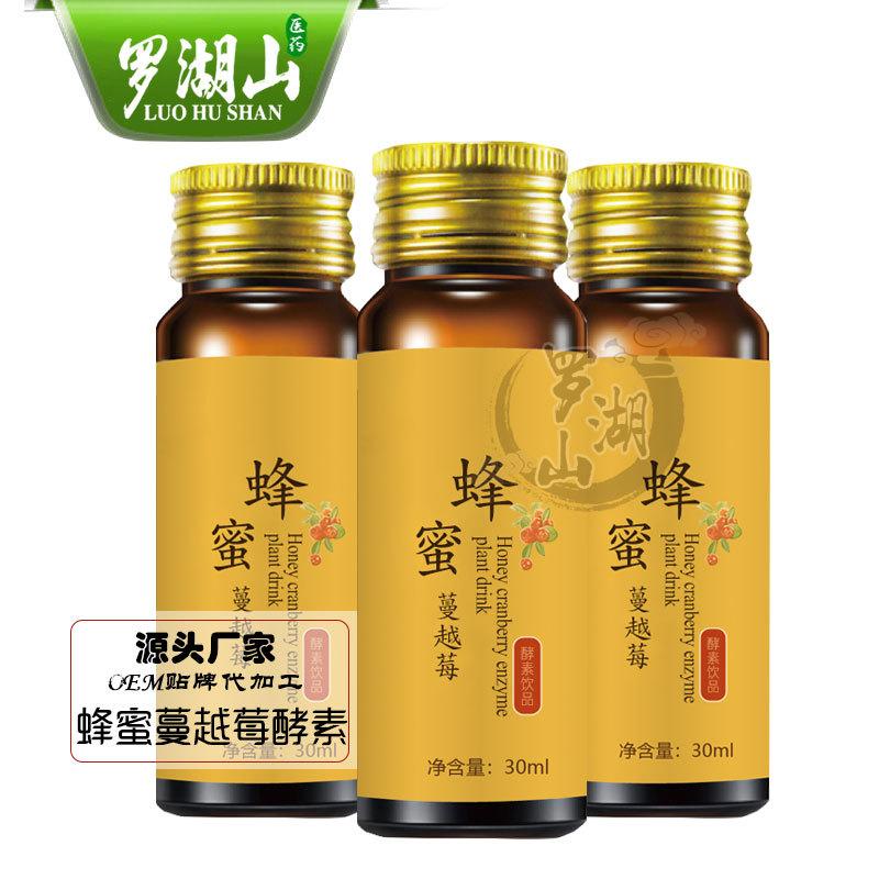 LUOHUSHAN NLSX Thực phẩm chức năng Mật ong Cranberry Enzyme Uống giảm béo Giải độc làm đẹp Thực phẩm