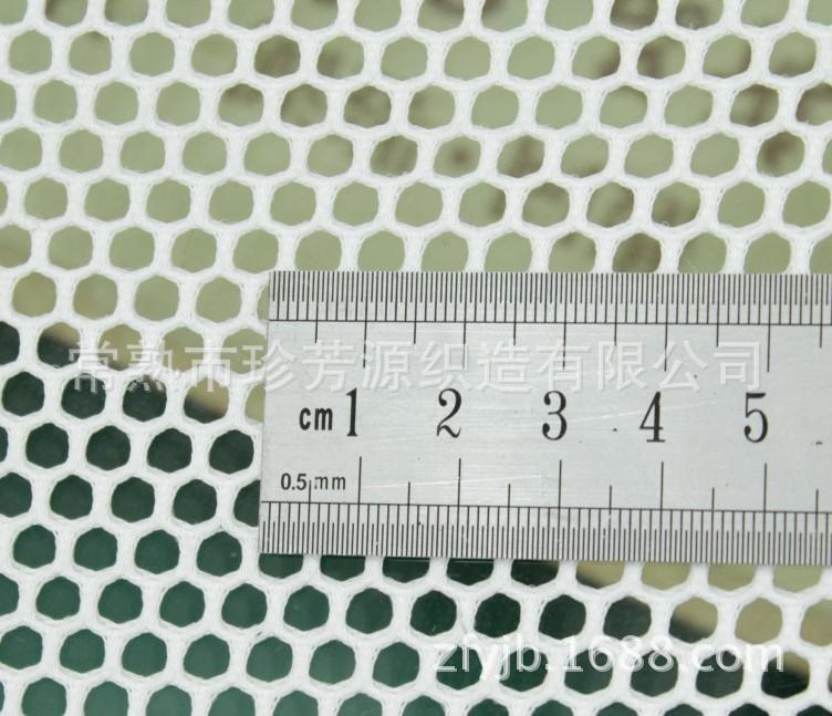 Vải lưới Sandwich lưới vải Jane nguồn dệt sản xuất chuyên nghiệp Quản lý toàn vẹn Quần áo vải lưới m