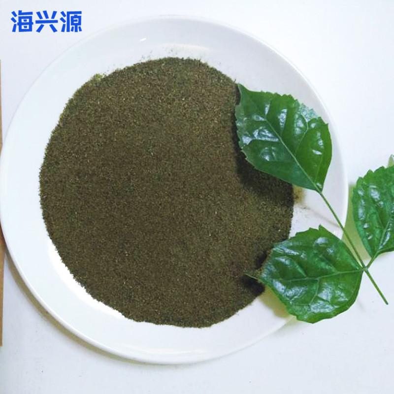 Nguyên liệu sản xuất thức ăn chăn nuôi Shandong Brass Powder Nhà sản xuất thức ăn thủy sản Raw Brass