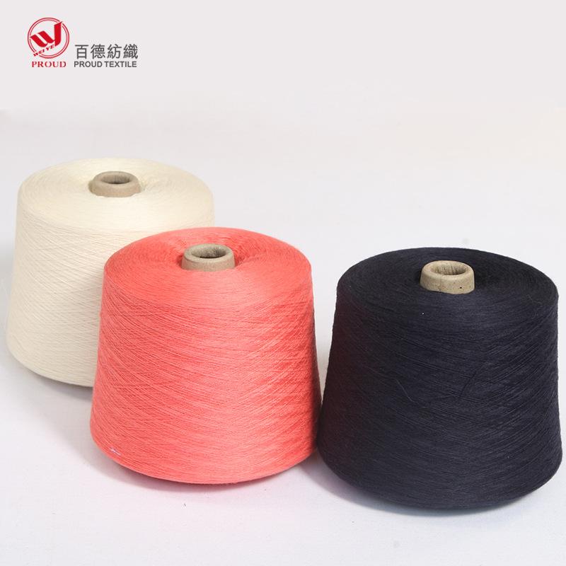 BAIDE Sợi tơ lụa Paterson dệt nhung cừu kéo sợi 50% lụa 45% cotton 5% sợi cashmere 2 / 48s