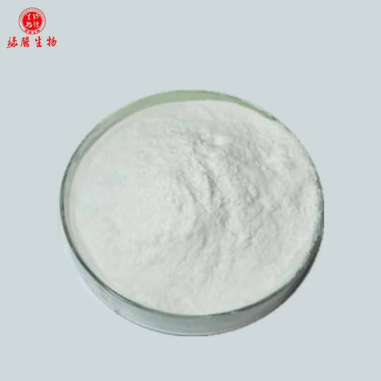 LVTENG Nguyên liệu sản xuất mỹ phẩm Axit salicylic chất lượng cao 99% Nguyên liệu mỹ phẩm Spot Green