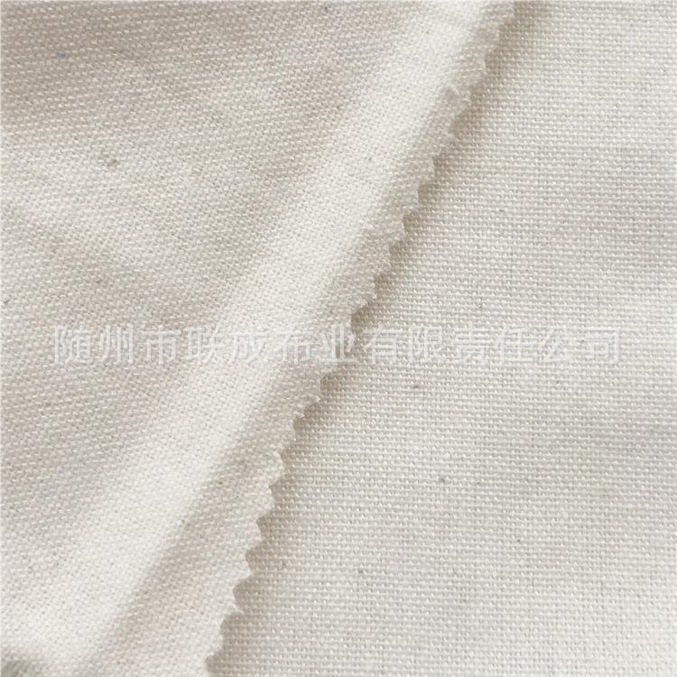 LIANCHENG Vải Cotton mộcNhà máy sản xuất vải cotton trực tiếp cotton màu xám 6 vải canvas phản ứng n