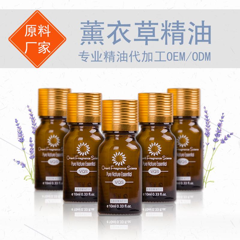 Tinh dầu cho SPA massage , giữ Ẩm, dung tích 10ml