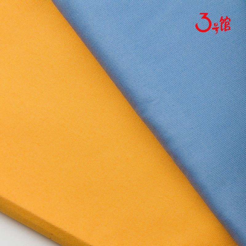3 HAO GUAN V ải Twill Vải bông gạc vải quần áo dụng cụ vải phù hợp với quần áo gió mới Tim Kyrgyzsta