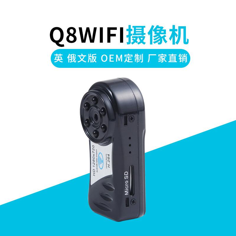 Máy ảnh Q8WIFI hồng ngoại độ nét cao , kết nối với máy tính và điện thoại di động bằng máy ảnh từ xa