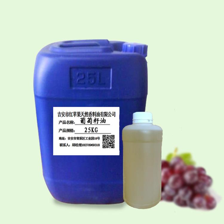 Nguyên liệu sản xuất mỹ phẩm Dầu hạt nho dầu cơ bản DIY handmade xà phòng mỹ phẩm nguyên liệu massag