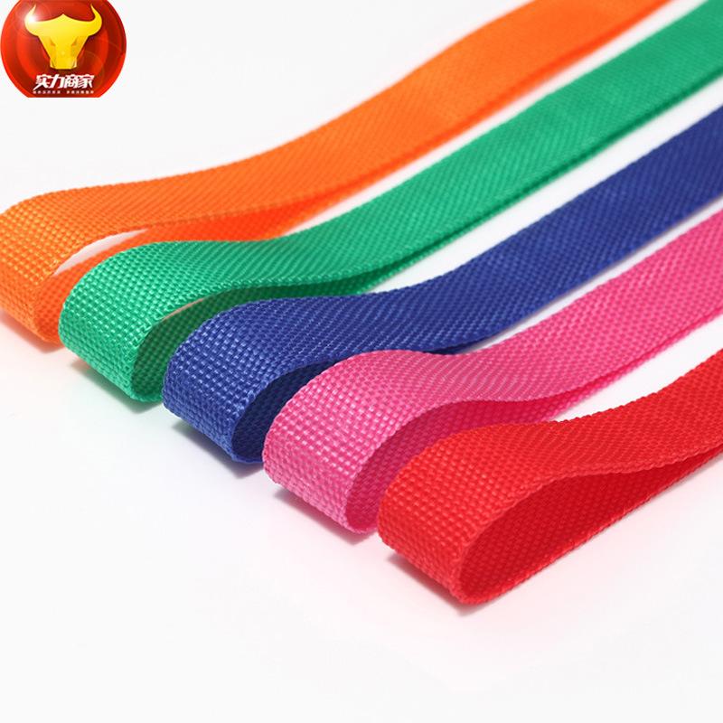 KEJI đai dệt Đan xen ruy băng polypropylen pp pp edging băng 2cm túi xách hành lý dệt đai