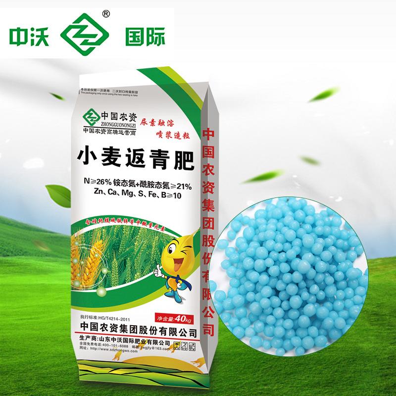 ZHONGWO Nguyên liệu sản xuất phân bón Phân bón lúa mì xanh, phân bón nitơ cao bán buôn, cung cấp ngu