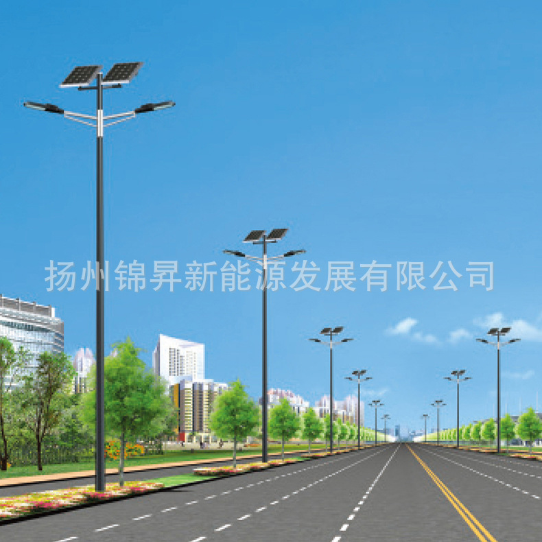 Đèn LED dẫn sáng tích hợp năng lượng Mặt trời