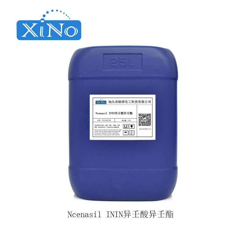 XUNNUO Nguyên liệu sản xuất mỹ phẩm Mỹ phẩm nguyên liệu hóa học Ncenasil ININ dầu tơ tổng hợp isodec