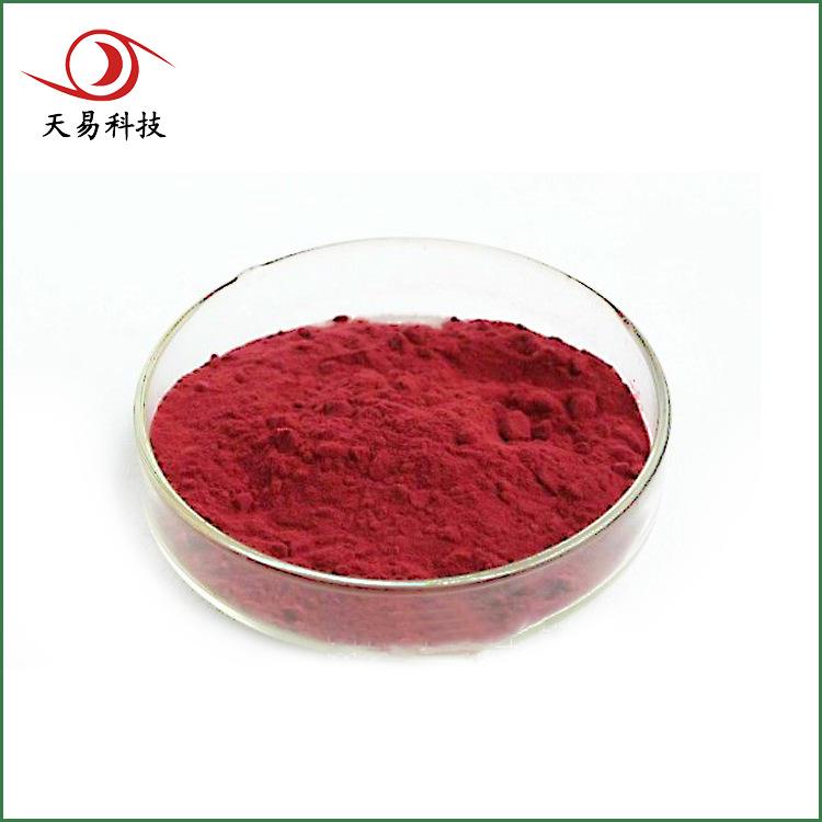 Nguyên liệu sản xuất thức ăn chăn nuôi Crom picolinate cấp thức ăn hữu cơ crom thành phần thức ăn ng