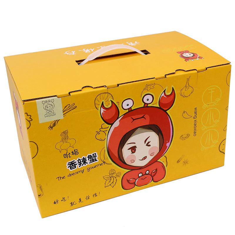 Nhà sản xuất thiết kế hộp catton màu tùy chỉnh ,  in tùy chỉnh PENGXIAOHE