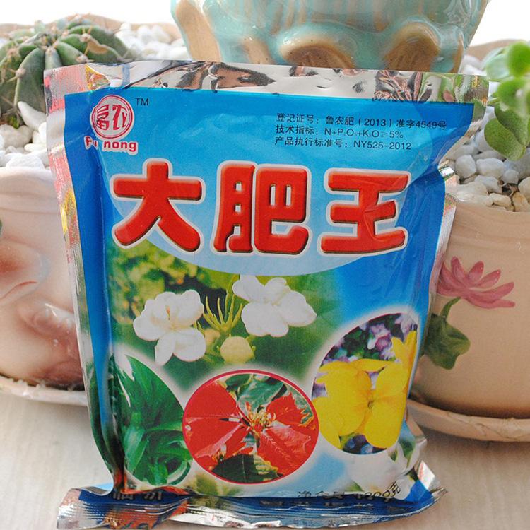 Phân bón hữu cơ trong chậu Hoa