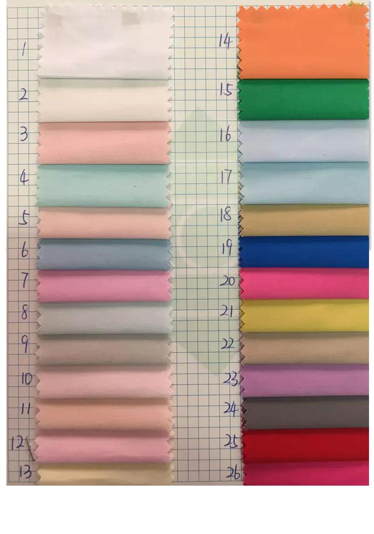 SUITENG V ải Twill Nhà máy trực tiếp 133 * 72 vải dệt thoi không co giãn vải bông bán buôn tại chỗ