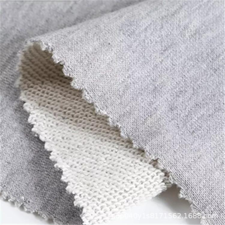 FJ Vải French Terry (Vấy cá) Nhà sản xuất terry vải cotton polyester bông David quần áo mùa thu và m