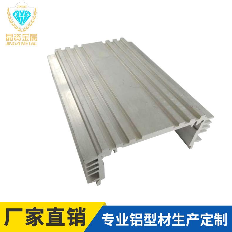 Jingzi nhôm - Nhà máy sản xuất trực tiếp Nhôm công nghiệp tản nhiệt.