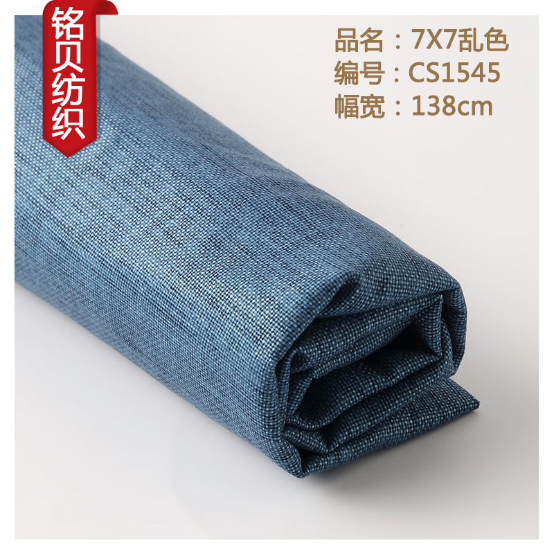 MINGBEI Vải Cotton pha Mùa xuân và mùa hè mới 7X7 hỗn loạn cotton và vải lanh pha trộn Vải denim cot