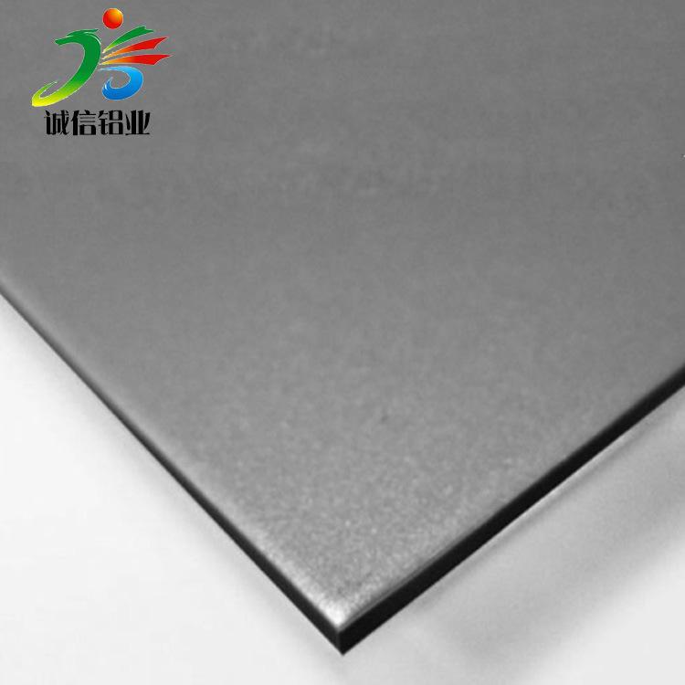 CHENGXIN NLSX- Nhà máy sản xuất trực tiếp Nhôm Tấm -1060  .
