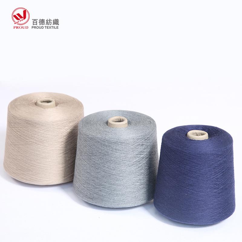 Baide Sợi tơ lụa Dệt sợi tơ tằm 70% Tơ sợi 30% Bông sợi 2 / 48NM Máy dệt kim Sợi len