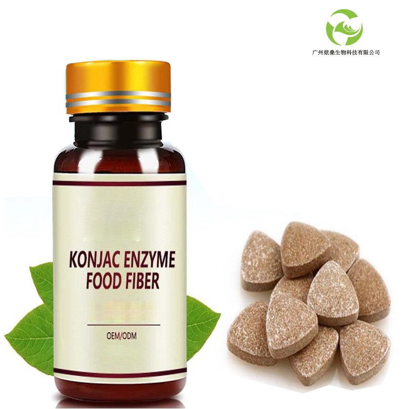 NUOLI NLSX Thực phẩm chức năng Noni Fruit Enzyme tùy chỉnh Giảm chất béo Chạy Run Giải độc Chất chốn