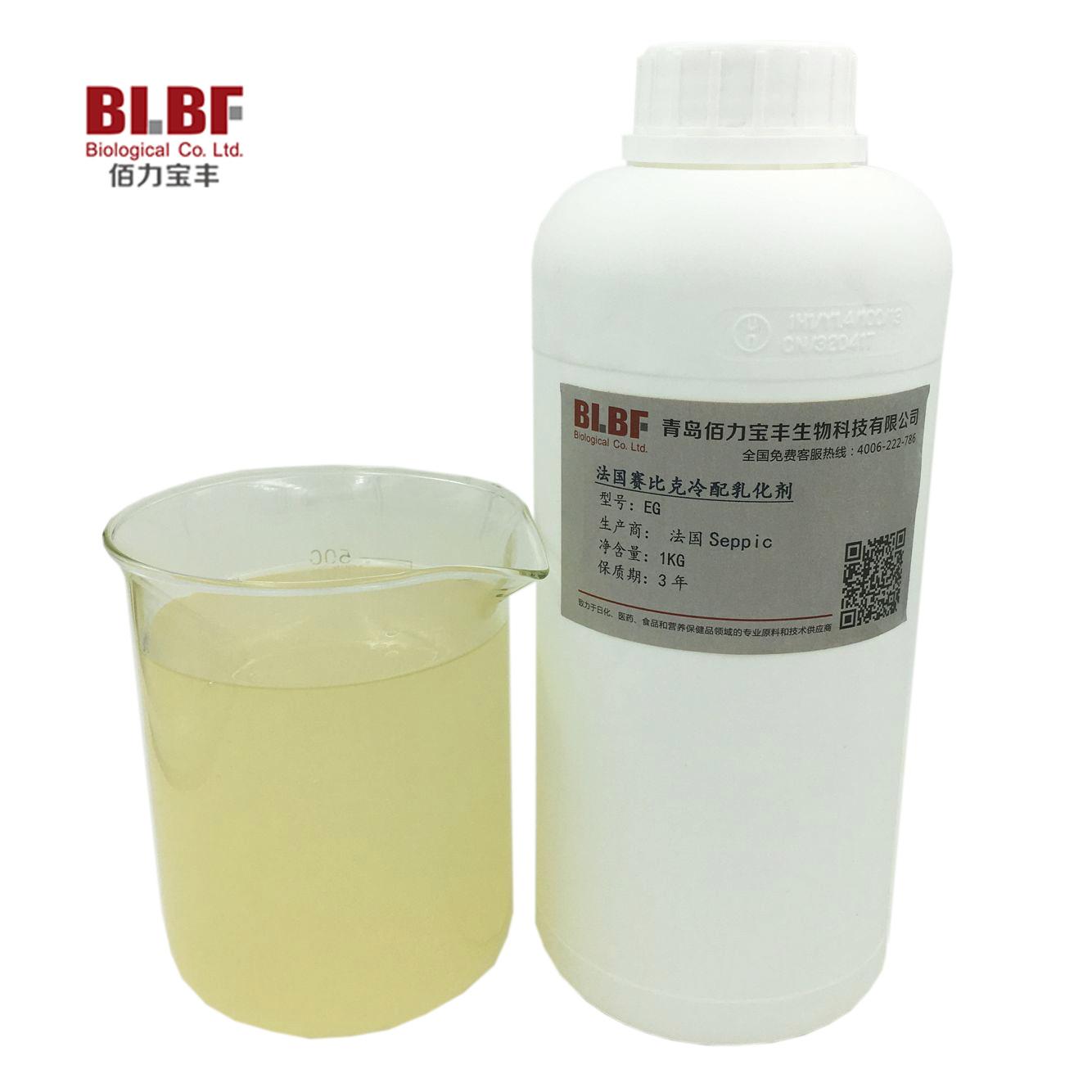 Nguyên liệu sản xuất mỹ phẩm Nguyên liệu mỹ phẩm Chất nhũ hóa đơn giản / lạnh kiểu Pháp Seppic Không