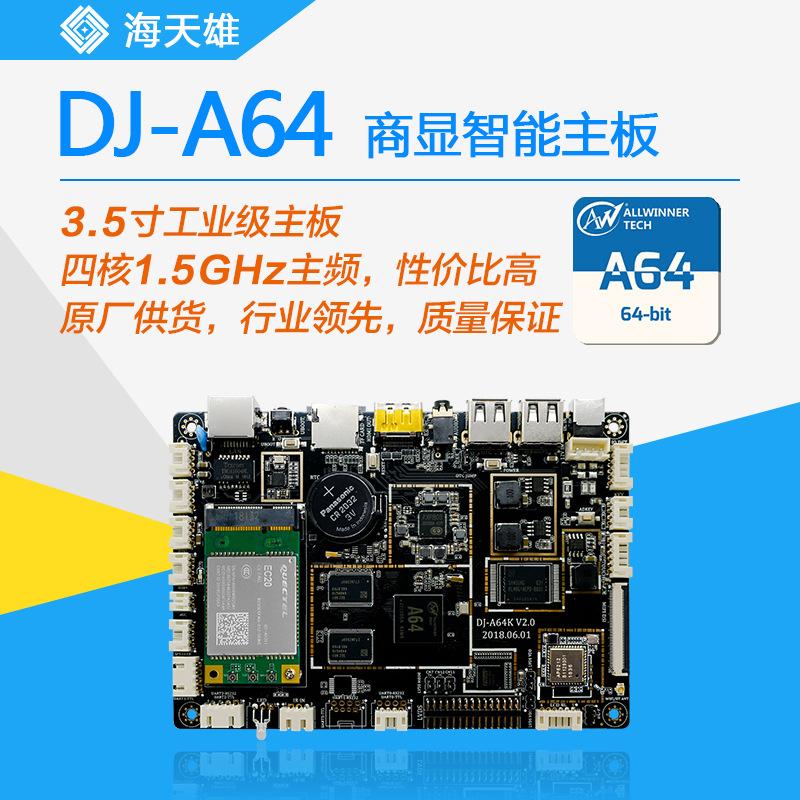 Ocamo A64 Arm Android -  Bo mạch chủ Cortex-A53 Quad Core 3.5 inch Bo mạch chủ công nghiệp