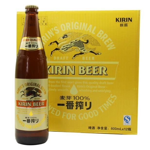Bia chai Kirin Ichiban 600ml * 12 chai lớn