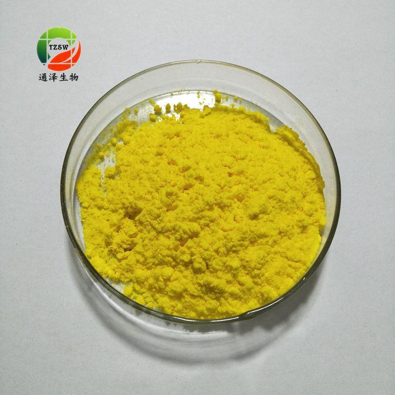 Nguyên liệu sản xuất mỹ phẩm  axit caffeic 98% axit dihydroxycinnamic