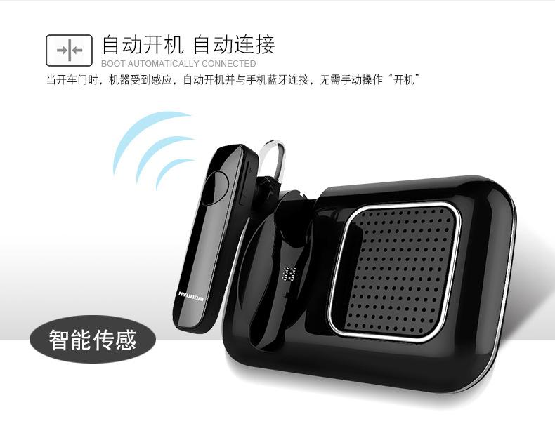 HYUNDAI Bluetooth Car Kit Hands Free Loa Điện Thoại Cho IOS IPhone Android Điện Thoại Thông Minh.