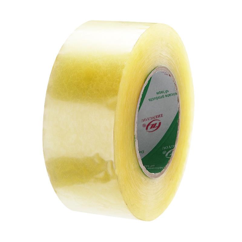 Nguyên liệu sản xuất khác [Spot] nhà sản xuất vật liệu đóng gói rộng 45mm thịt dày 35mm bao bì băng