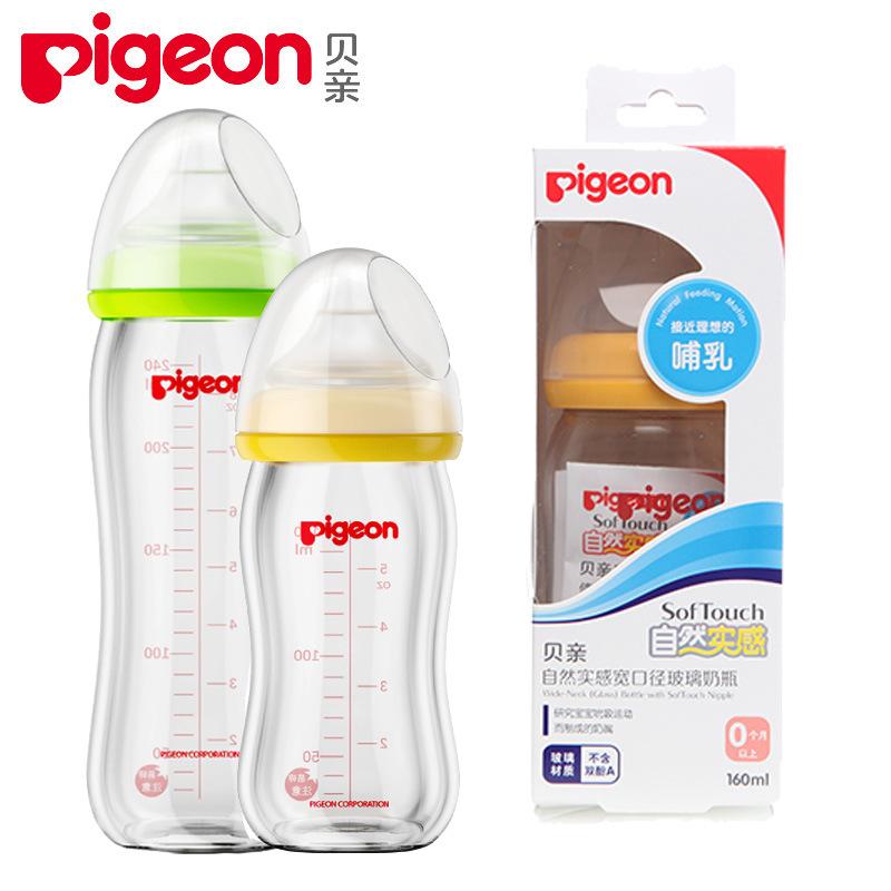 Pigeon  Bình Sữa thủy tinh cho bé sơ sinh chống đầy hơi 240ml / 160ml