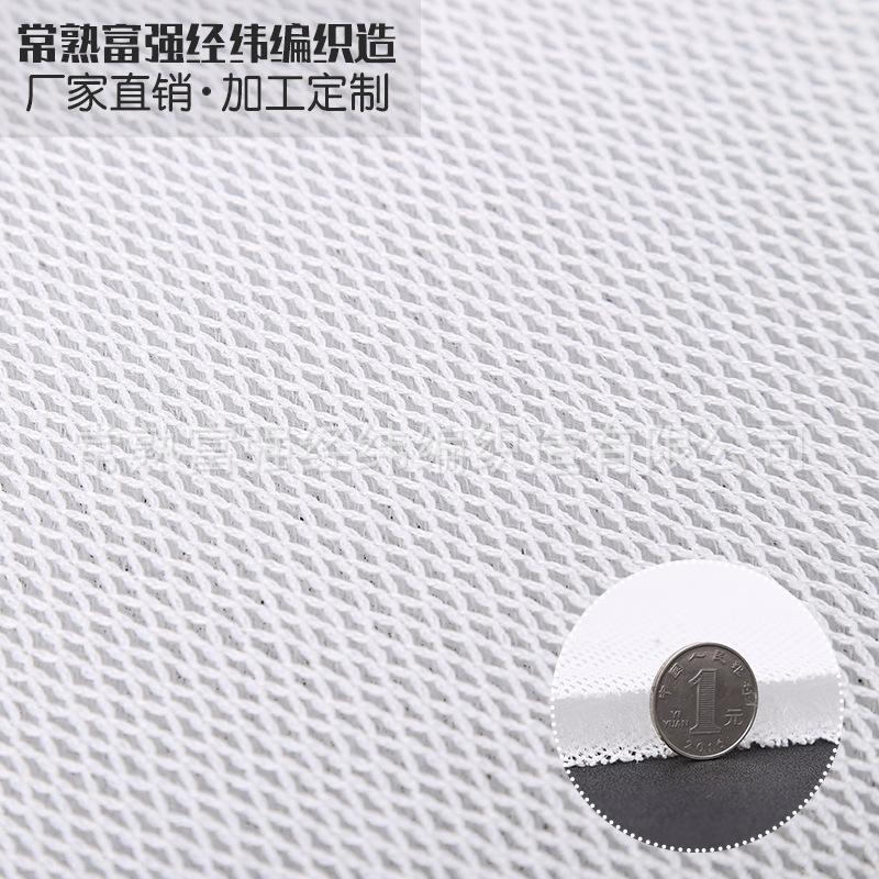 FUQIANG Vải lưới Nhà sản xuất cung cấp 2 cm nệm trắng dày 3d lưới nệm đặc biệt sandwich lưới vải bán