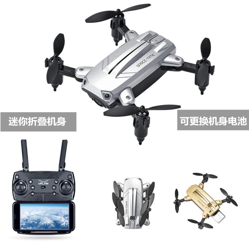 Flycam Mini KY301, Camera Full Hd 720P , Nhào lộn 360 Độ, Chế độ bay không đầu
