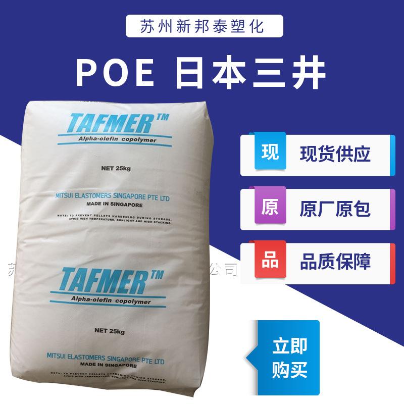 Hóa chất POE / Mitsui Chemicals / TAFMER DF740 .