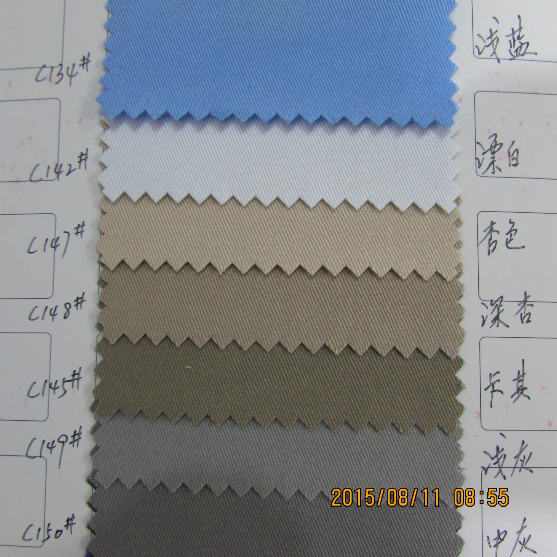 ZHANGDI V ải Twill Ke Kiều cung cấp trực tiếp gạc cotton 20 * 16 128 * 60 quần yếm vải