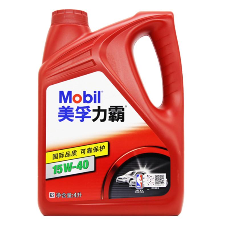 Mobil - Dầu nhớt , dầu động cơ ô tô nhập khẩu chính hãng .