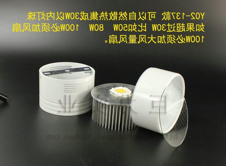 Đèn trần bộ Nhật Bản Y02 - type dẫn cá đèn chùm đèn DIY Suite phụ tùng phụ kiện ống bể đèn vỏ đèn D