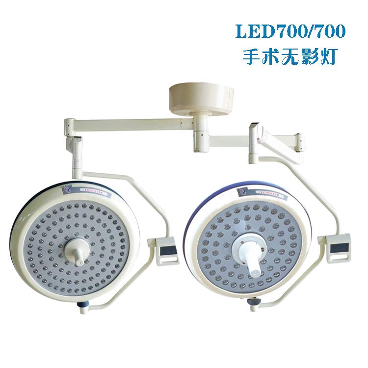 Đèn mổ bằng thiết bị phản xạ cho Bệnh viện phẫu thuật thẩm mỹ