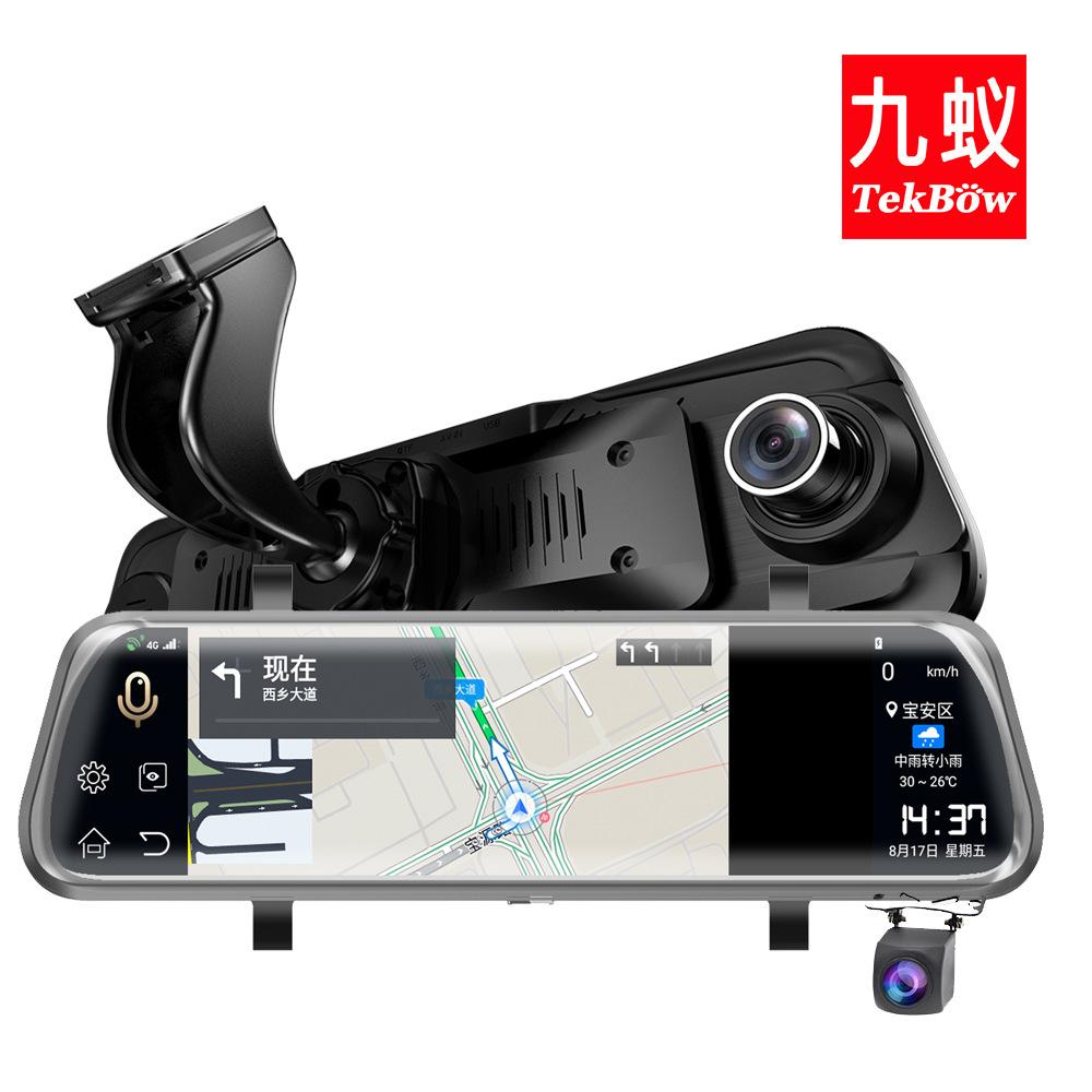 JIUYI Chó rôbôt Chín kiến 10 inch 4G màn hình gương chiếu hậu lái xe ghi âm phương tiện truyền thông