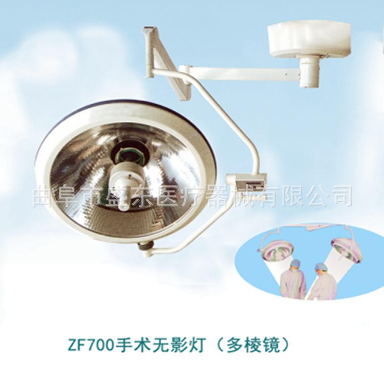 Đèn mổ kiểu treo ánh sáng lạnh dùng trong y khoa