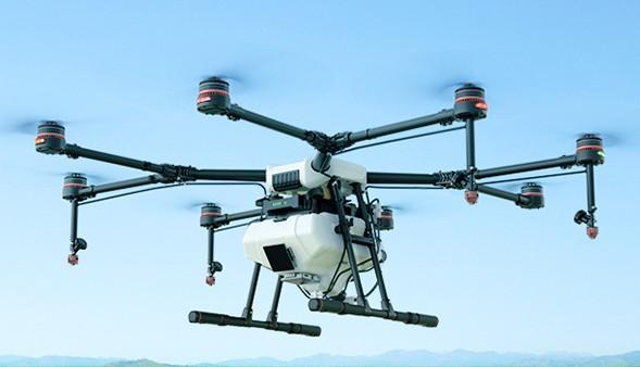 Máy bay điều khiển từ xa DJI đại cương MG-1S nông nghiệp chuyên nghiệp sử dụng máy bảo vệ thực vật,