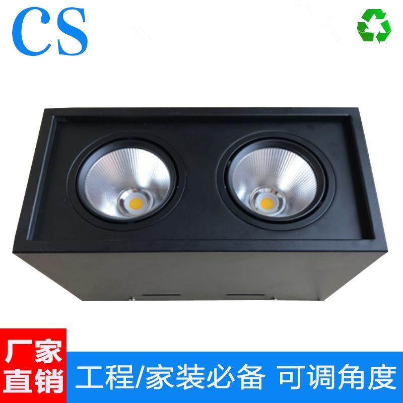 Đèn trần bộ LED mạo muội đèn Shell Suite đầu cob20w lưới nạp đơn đầu nhà vuông