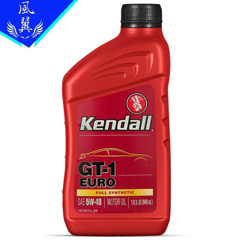 Dầu nhớt kendall Kangdu Motor Oil Condo Tiêu chuẩn châu Âu 5W-40
