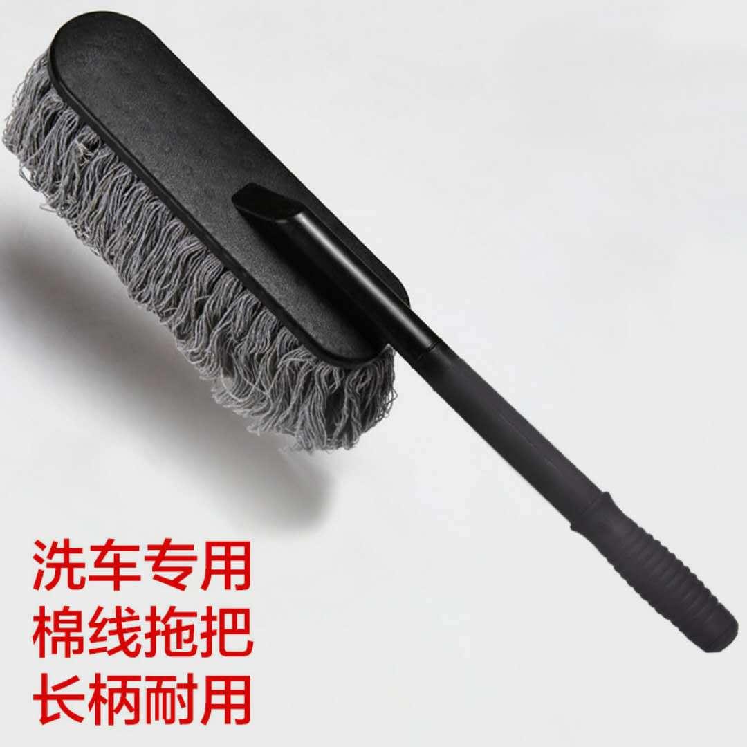 Bàn chải vệ sinh cho xe hơi Sợi bông nguyên chất thẳng thân mềm đa năng