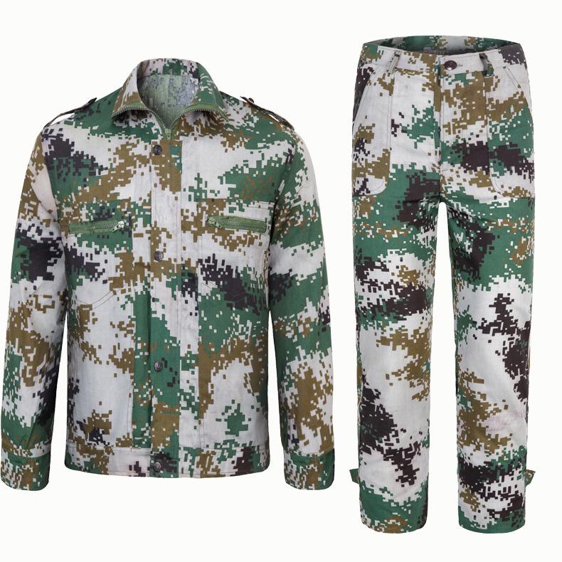 Bộ Quần áo huấn luyện quân sự cho Nam .